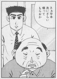 森田淳也・村山純