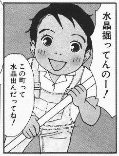 吉田さゆり