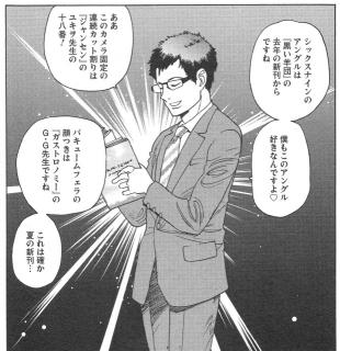 エロ漫画ソムリエ