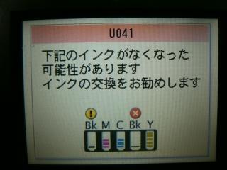 GEDC0183.jpg