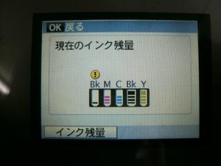 GEDC0189.jpg