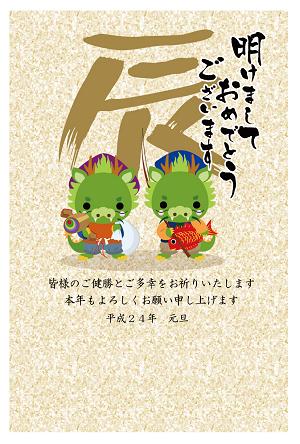 shichifuku02_04.png