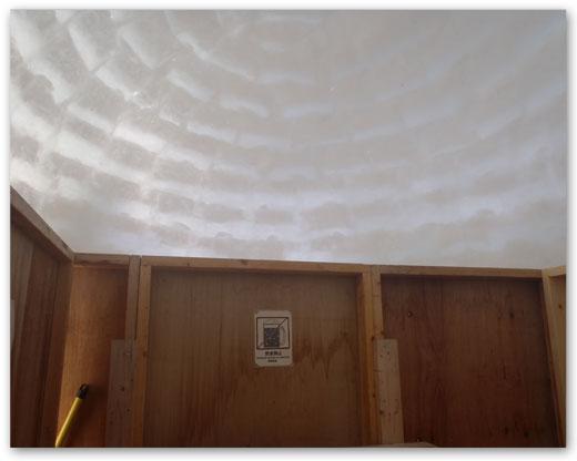kotan-更衣室天井