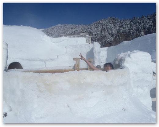 kotan-入浴なう