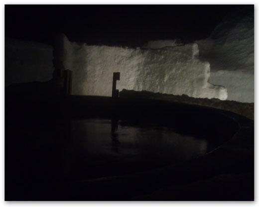 kotan-夜の湯船