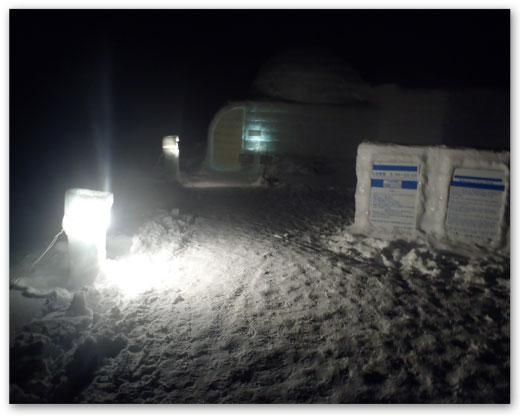 kotan-夜の入り口