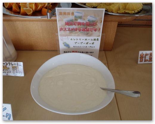 風水-朝食2