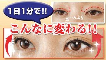 eyebig4.jpg
