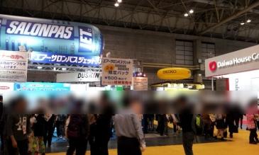 20141024_190300.jpg