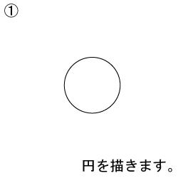 101_20131201081217725.jpg