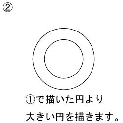 102_20131201081218889.jpg