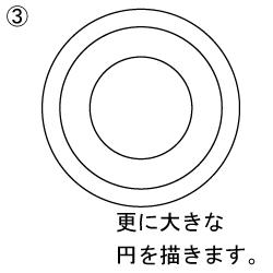 103_201312010812208d5.jpg