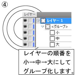 104_2013120108122174a.jpg