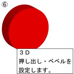 106_20131201081238c79.jpg