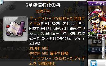 5星書ゼノン1127