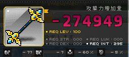 ロッドユニ1201
