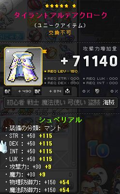 タイマン6星能力
