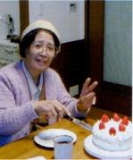 87才の誕生日