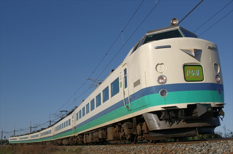 485-151s.jpg