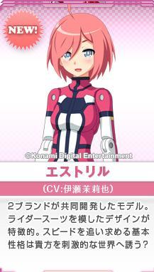 character_ph_e.jpg