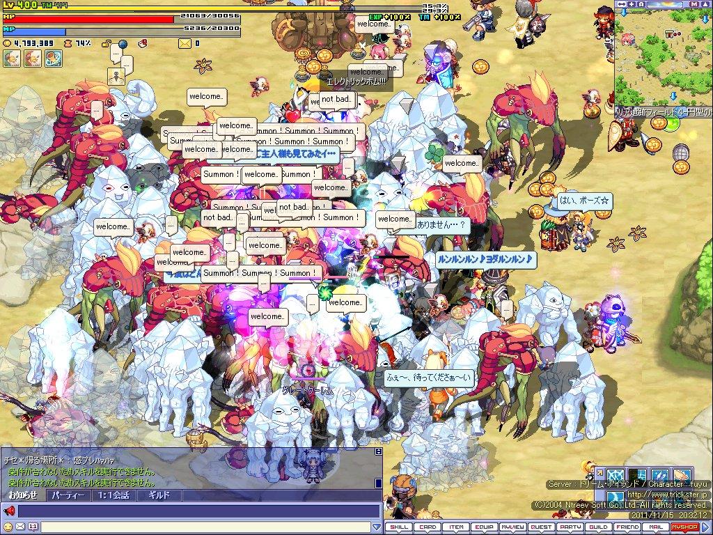 screenshot0229.jpg