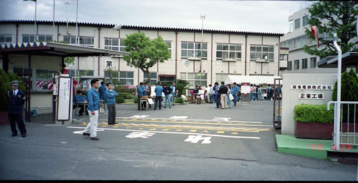 19950429正雀工場044-1
