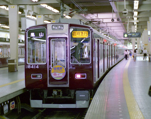 19950429正雀工場208-1
