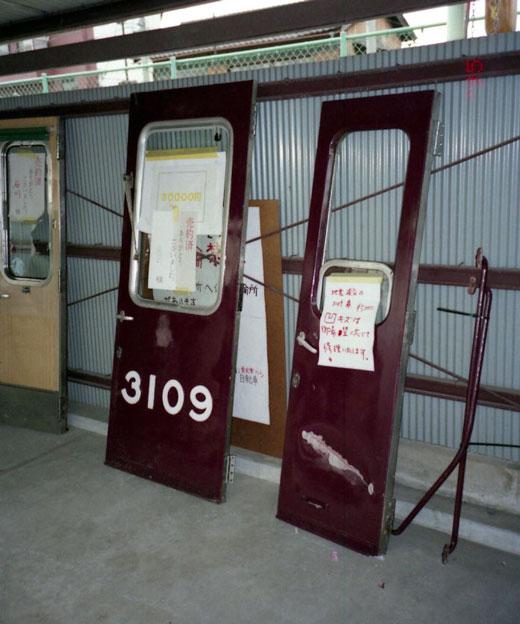 19950429正雀工場049-1