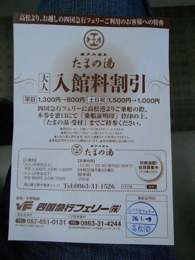 R0028202-1.jpg