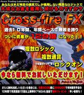 $FXあきの楽楽FX自動売買実践記録!(為替初心者向け)-crossfire