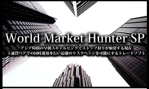 FXあきの楽楽FX自動売買実践記録!(為替初心者向け)-wmhs00