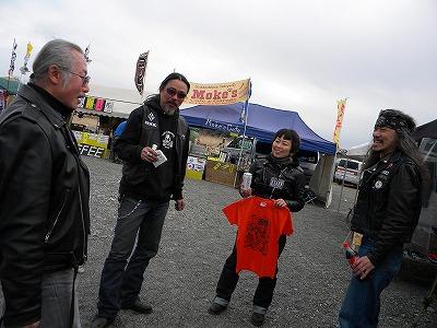 SHAKE HANDS MTG 2012-03-25 013