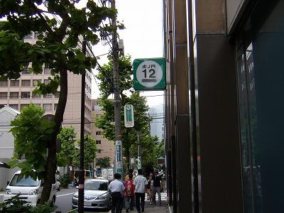 虎ノ門.jpg