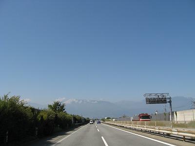 中央高速1.jpg