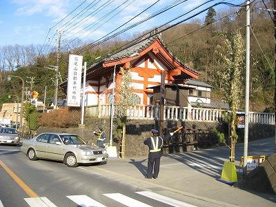 高尾山.jpg