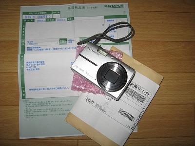 FE-2000.jpg
