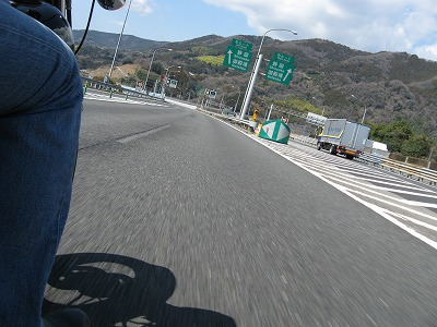 東名高速.jpg