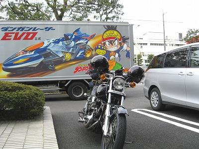 タミヤトラック.jpg