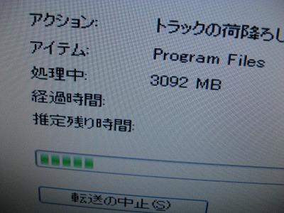 2009 09 引越し 012.jpg