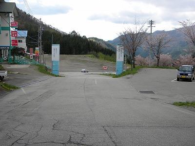 飛騨高山ソロツーリング 113.jpg