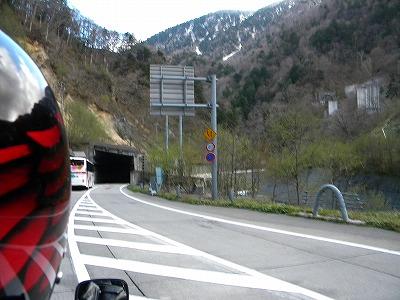飛騨高山ソロツーリング 278.jpg