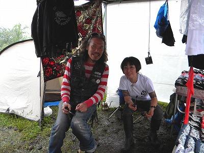 2010.chopper camp 7th 159.jpg