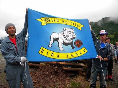 2010.chopper camp 7th 176.jpg