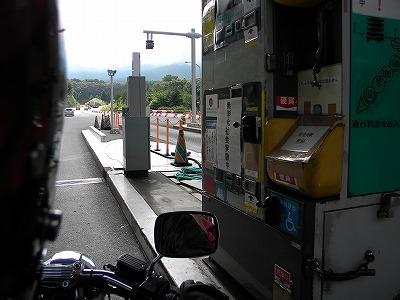 富士山一周2010.07.16 101.jpg