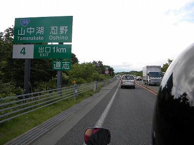 富士山一周2010.07.16 117.jpg