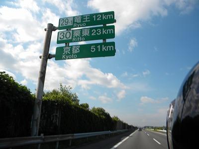 VIBES宮崎 046.jpg