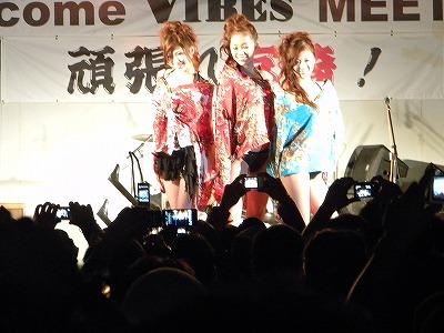 VIBES宮崎 313.jpg