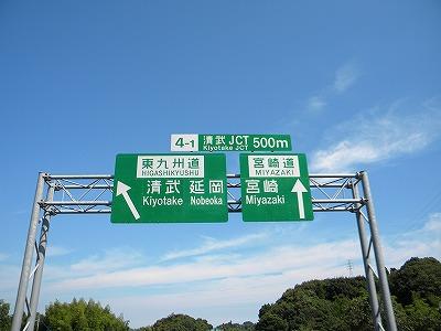 VIBES宮崎 398.jpg