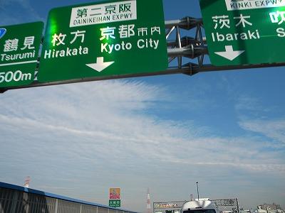 VIBES宮崎 544.jpg