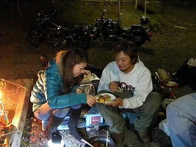 2010 Red-Camp 067.jpg